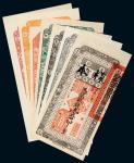 民国十七年(1928年)吉林永衡官帖官银钱号样票一组七枚