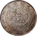 光绪年造丁未大清银币壹圆 NGC MS 63 Qing Empire, silver dollar, 1907, Ding Wei
