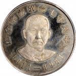 1981年辛亥革命70周年纪念金银套章 完未流通