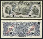 Banque dHochelaga, Canada, uniface obverse and reverse colour trial $20, 1 January 19-(14), black on