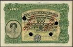 Schweizerische Nationalbank, a colour trial 500 franken, 1 January 1917, no seerrial numbers, green