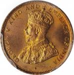 CEYLON. 1/2 Cent, 1926. PCGS SPECIMEN-64 Red Gold Shield.
