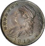 1818/7 Capped Bust Half Dollar. O-101a. Rarity-1. Large 8. MS-63 (PCGS).
