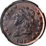 1812 Classic Head Cent. S-288. Rarity-3. Large Date. MS-65 RB (NGC).