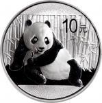 2015年熊猫纪念银币1盎司一组2枚 NGC MS 69