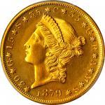 1879年20美元金币 PCGS Proof 63