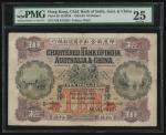 1929年印度新金山中国渣打银行10元,编号N/B 811820,PMG 25,轻微修补,有锈,大热版别