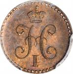RUSSIA. Copper 1/4 Kopek (Polushka) Novodel, 1840. St. Petersburg Mint. Nicholas I. PCGS SPECIMEN-65