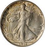 1916 Walking Liberty Half Dollar. MS-64 (PCGS). CAC.
