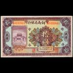 CHINA--PROVINCIAL BANKS. Provincial Bank of Honan. $10, 15.7.1923. P-S1690c.