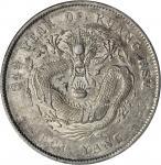 三十四年北洋造光绪元宝七钱二分银币