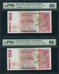 1993年渣打银行100元幸运号大全套11枚,包括 M000001 至 M1000000,当中有 M888888,一百万号评PMG 64EPQ,其馀66EPQ-68EPQ,精彩绝伦且品相上佳的一组
