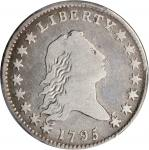 1795 Flowing Hair Half Dollar. O-119, T-1. Rarity-4. Two Leaves. VG-8 (PCGS).