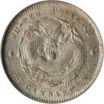湖北省造光绪元宝七分二釐银币。