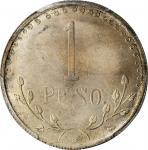 MEXICO. Chihuahua. Peso, 1913. PCGS MS-64 Gold Shield.
