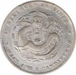 四川省造光绪元宝七钱二分阔面龙 PCGS VF Details  CHINA. Szechuan. 7 Mace 2 Candareens (Dollar), ND (1901-08).