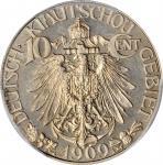 1909年大德国宝一角 PCGS Proof 66