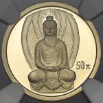2001年中国石窟艺术-敦煌石窟纪念金币1/10盎司 NGC PF 68
