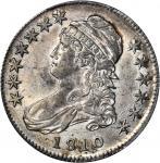 1810 Capped Bust Half Dollar. O-104a. Rarity-3. AU-53 (PCGS). CAC.