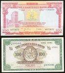 渣打银行100元2枚(大绿匙及红屋),无日期及1977年发行,编号分别为Y/M 3245488及H579672,前者有压,GVF品相,后者AU品相。The Chartered Bank, lot of