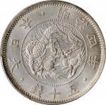 日本明治四年五十钱。大坂造币厂。 JAPAN. 50 Sen, Year 4 (1871). Osaka Mint. Mutsuhito (Meiji). PCGS MS-66.
