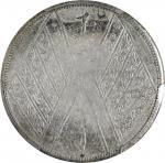 新疆民国元年壬子饷银一两银币。 (t) CHINA. Sinkiang. Sar (Tael), Year 1 (1912). PCGS Genuine--Tooled, VF Details.