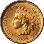 1865 Indian Cent. Fancy 5. MS-66 RD (PCGS).