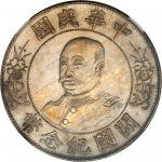 CHINA. Dollar, ND (1912). NGC Unc Details--Excessive Surface Hairlines.