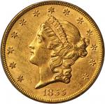 1855 Liberty Head Double Eagle. MS-61 (PCGS).