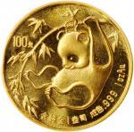 1985年熊猫纪念金币1盎司 极美  CHINA. 100 Yuan, 1985. Panda Series