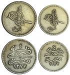 Egypt. Ottoman. `Abd al-`Aziz (AH 1277-1293/1861-1876 AD). Silver Pair: 10 and 5 Irsh, Misr, accessi