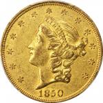 1850 Liberty Head Double Eagle. AU-53 (PCGS).