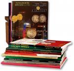 钱币拍卖图录一组十六本,分别:新加坡SPINK-TAISEI、冠军拍买、马德和及珍稀拍卖,年份从1990年-2014年,保存完好,敬请预览