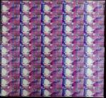 2002年香港新钞票公益珍藏10元45连体,尾号均为057,UNC,连原装纸筒及证书