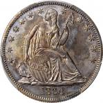 1864 Pattern Liberty Seated Half Dollar. Judd-391, Pollock-459. Rarity-7-. Silver. Reeded Edge. Proo