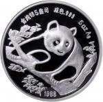 1988年熊猫纪念银币5盎司 NGC PF 69  CHINA. Silver (5 Ounce) Medal, 1988. Panda Series