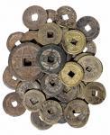 清代钱币一组40枚 极美品