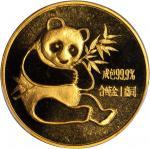 1982年熊猫纪念金币1盎司 NGC MS 69