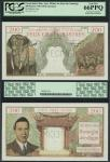 French Indo China, Institut dEmission des Etats du Cambodge, du Laos et du Vietnam, 200 piastres, sp