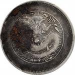 新疆饷银五钱银币。 (t) CHINA. Sinkiang. 5 Mace (Miscals), ND (1910). PCGS Genuine--Excessive Corrosion, Fine