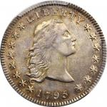 1795 Flowing Hair Silver Dollar. BB-27, B-5. Rarity-1. Three Leaves. AU-58 (PCGS).