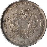 辛丑吉林省造光绪元宝三钱六分银币。