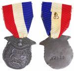 中央陆军军官学校铜质奖章 优美
