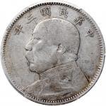 袁世凯像民国三年中圆普通 PCGS VF 30 China, Republic, silver 50 cents, Year 3(1914)