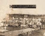 民国中国银行总处运输处职员司机工合影老照片,是研究早期金融史极佳的历史资料