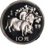 1983年癸亥(猪)年生肖纪念银币15克 NGC PF 69