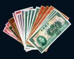 中国银行一组二十枚