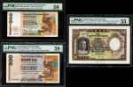 渣打银行500元3枚一组,分别无日期、1979及1992年,编号 Z/P 267160, A68288及L985402,,分别评PMG 58EPQ, 58及58