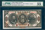 CHINA--REPUBLIC. Bank of China. 5 Dollars, 1912. P-26r. Remainder. PMG About Uncirculated 55.