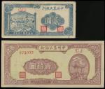 1948年中州农民银行2元及100元,编号AB507749及873072,AU至UNC品相